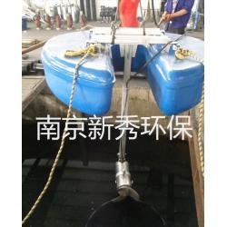 浮筒式液下环流搅拌机