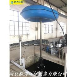 污水处理漂浮式浮筒搅拌机 立式环流搅拌机