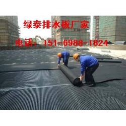 大型绿化车库排水板(临汾)2030公分蓄排水板