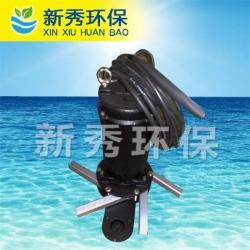QXB7.5kw潜水离心曝气机