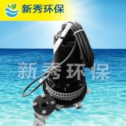 QXB离心式曝气机价格 报价 厂家直销
