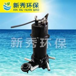 QXB22型离心潜水曝气机 厂家现货