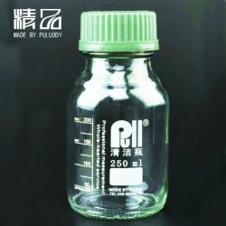 颗粒度洁净瓶
