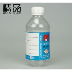 颗粒计数器清洁瓶