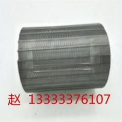 定做304不锈钢绕丝九五至尊娱乐城官网 0.015mm 15微米 正卷