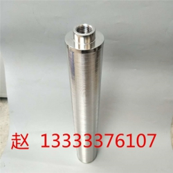 定做304不锈钢绕丝滤芯0.02mm 树脂捕捉器滤芯