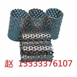 定做304不锈钢孔板网筒 30目40目 耐高温腐蚀