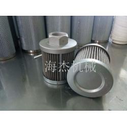 供应黎明滤芯FAX400*10国标