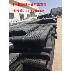郑州1.2公分车库顶板绿化排水板15169881824