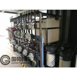 国初科技集装箱式垃圾渗滤液减排处理设备,提高废水回用量