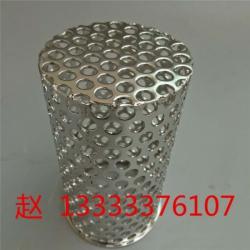 定做316不锈钢孔板筒单层 冲孔网 自洁式空气过滤器滤筒