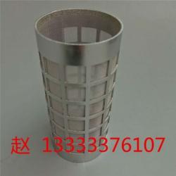 定做316不锈钢孔板筒 冲孔板复合网筒 双层 耐高温耐阻燃
