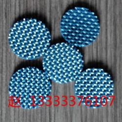 定做304不锈钢滤网滤片80目16目楔形网片 矿业分离滤片