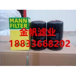替代德国曼MANN滤芯,4900050321油分滤芯