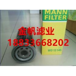 替代德国曼MANN滤芯,4930252171油分滤芯