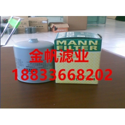 替代德国曼MANN滤芯,4900051131油分滤芯