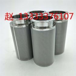 厂家直销304不锈钢烧结网滤芯 粉尘气体过滤 1微米2微米