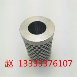 厂家直销304不锈钢孔板网筒 三爪式除尘滤筒1微米 5微米