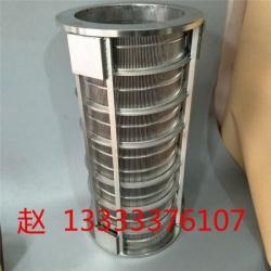 安平厂家直销304楔形矿筛网 200微米 固液分离设备专用