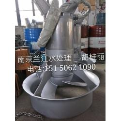 QJB1.5冲压式潜水搅拌机使用说明