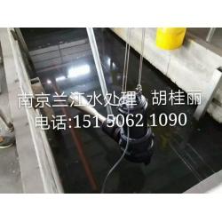 JA37-100射流曝气机