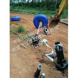 FQB潜水浮动式曝气机