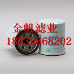 唐纳森滤芯厂家,P228498唐纳森滤芯价格