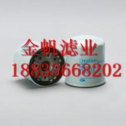 唐纳森滤芯厂家,P500021唐纳森滤芯价格
