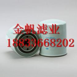 唐纳森滤芯厂家,P500052唐纳森滤芯价格
