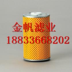 河南唐纳森滤芯厂家,P181137,唐纳森滤芯