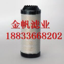 唐纳森滤芯厂家,P500056唐纳森滤芯价格