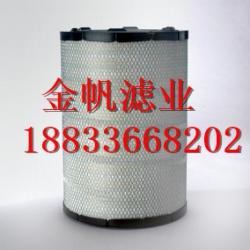 福建唐纳森滤芯厂家,P181120,唐纳森滤芯