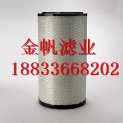 辽宁唐纳森滤芯厂家,P181125,唐纳森滤芯