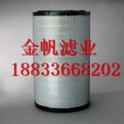 唐纳森滤芯厂家,P502008唐纳森滤芯价格
