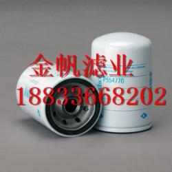 唐纳森滤芯厂家,P502048唐纳森滤芯价格