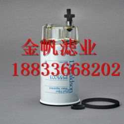 唐纳森滤芯厂家,P502031唐纳森滤芯价格