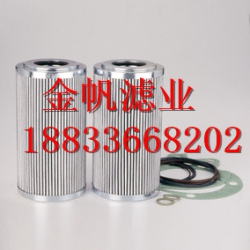 江西唐纳森滤芯厂家,P181163,唐纳森滤芯