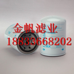 唐纳森滤芯厂家,P502075唐纳森滤芯价格