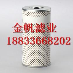 安徽唐纳森滤芯厂家,P181118,唐纳森滤芯