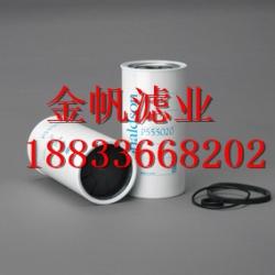唐纳森滤芯厂家,P502132唐纳森滤芯价格