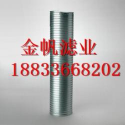 黑龙江唐纳森滤芯厂家,P181173,唐纳森滤芯