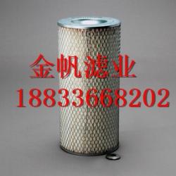 重庆唐纳森滤芯厂家,P181126,唐纳森滤芯