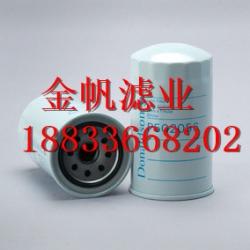 深圳唐纳森滤芯厂家,P181191,唐纳森滤芯