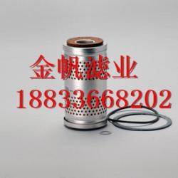 新疆吐鲁番市唐纳森滤芯厂家,唐纳森滤芯P181045多少钱