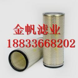 广东唐纳森滤芯厂家,P181105,唐纳森滤芯