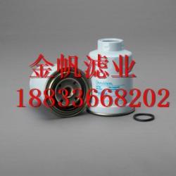 宁夏吴忠市唐纳森滤芯厂家,P181080,唐纳森滤芯