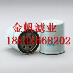 新疆阿图什市唐纳森滤芯厂家,唐纳森滤芯P181043多少钱