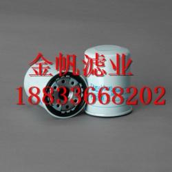 甘肃省平凉市唐纳森滤芯厂家,P181092,唐纳森滤芯