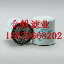 甘肃省玉门市唐纳森滤芯厂家,P181090,唐纳森滤芯