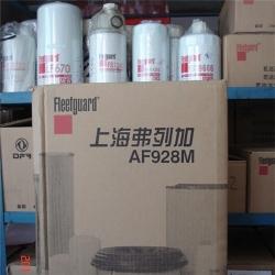 LF568弗列加滤芯供应康明斯滤芯
